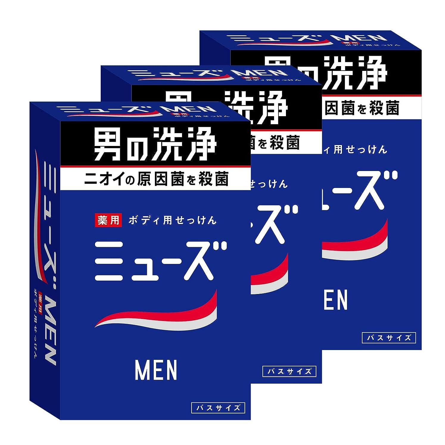 オレンジコンパニオンバーター【医薬部外品】ミューズメン ボディ用 石鹸 135g ×3個 消臭