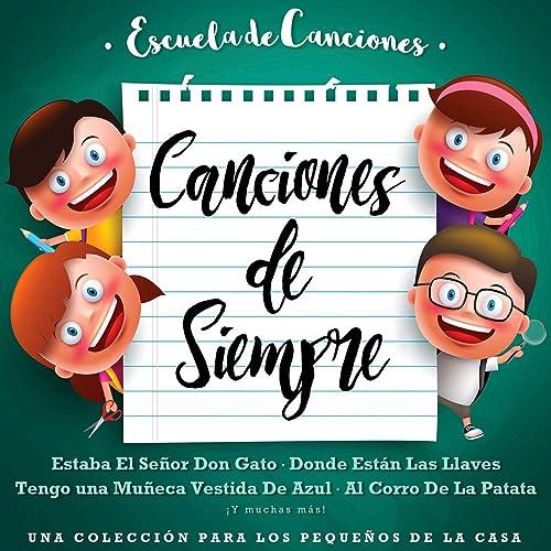 El Perro de San Roque de Various artists en Amazon Music ...
