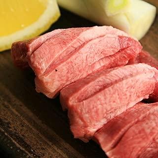 特別選別 最高クラス アメリカ産 ビーフ 牛たん 皮・タン先無 エクストラトリミング ブロック 約1kg