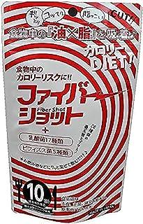 ファイバーショット(難消化性デキストリン末食品)+22種類の善玉菌 41g(1包4.1g×10包入り)×1袋 粉末タイプ