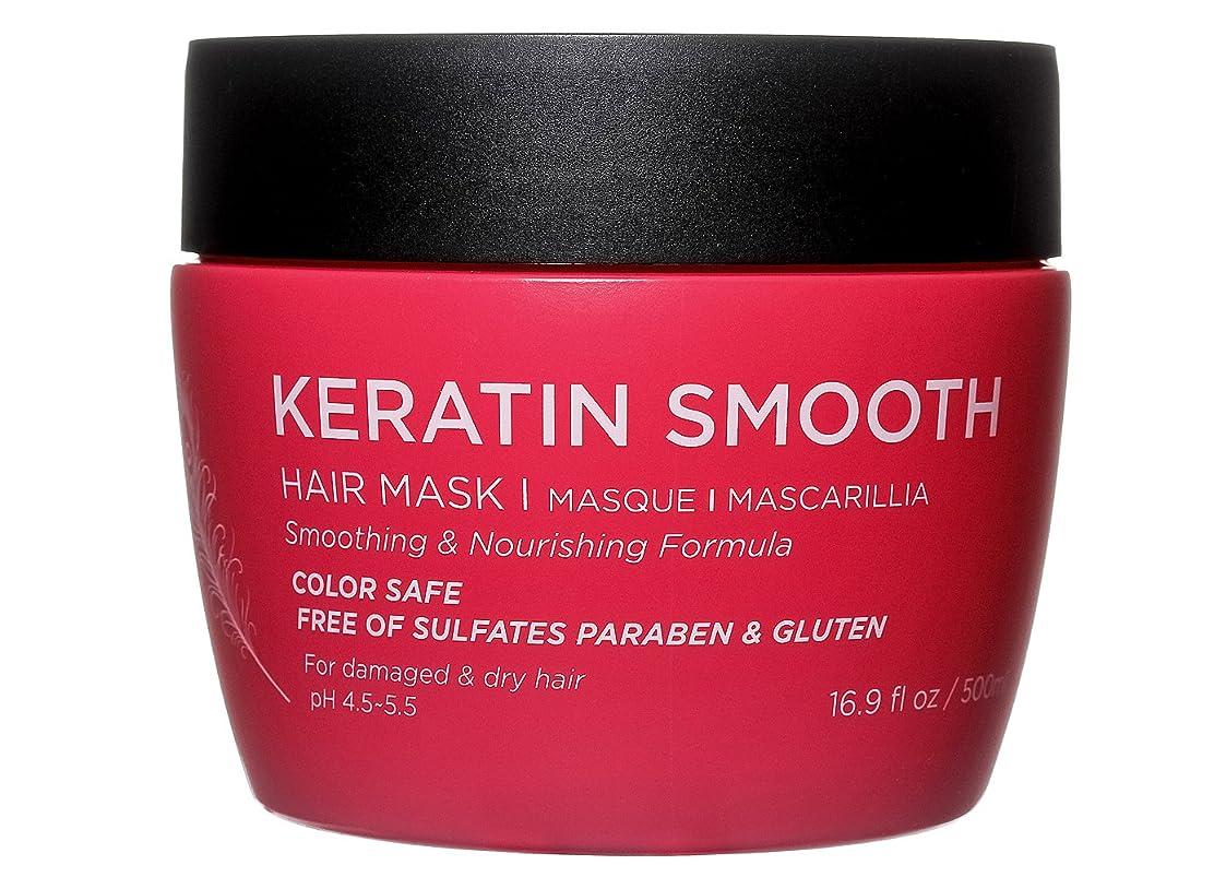 配送ボランティアビットKeratin Smooth Hair Mask 16.9 oz