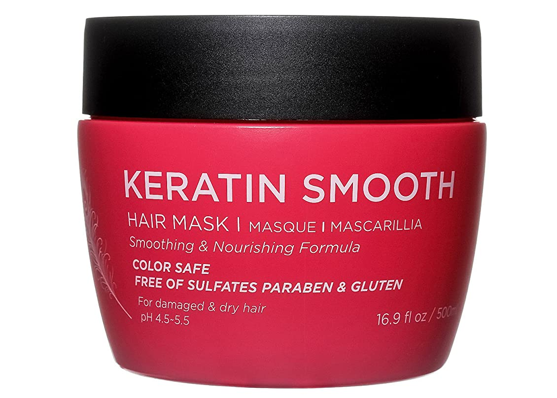 壊れたバンジョー試してみるKeratin Smooth Hair Mask 16.9 oz