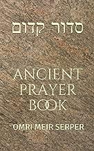 ANCIENT PRAYER BOOK: סדור קדום