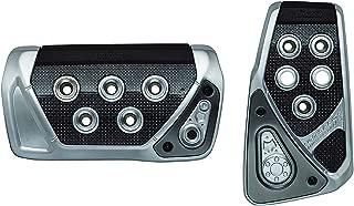 カーメイト 車用 ペダルセット RAZO GT SPEC AT-S トヨタ プリウス30系 ホンダ N-BOX 他 カーボン シルバー RP101