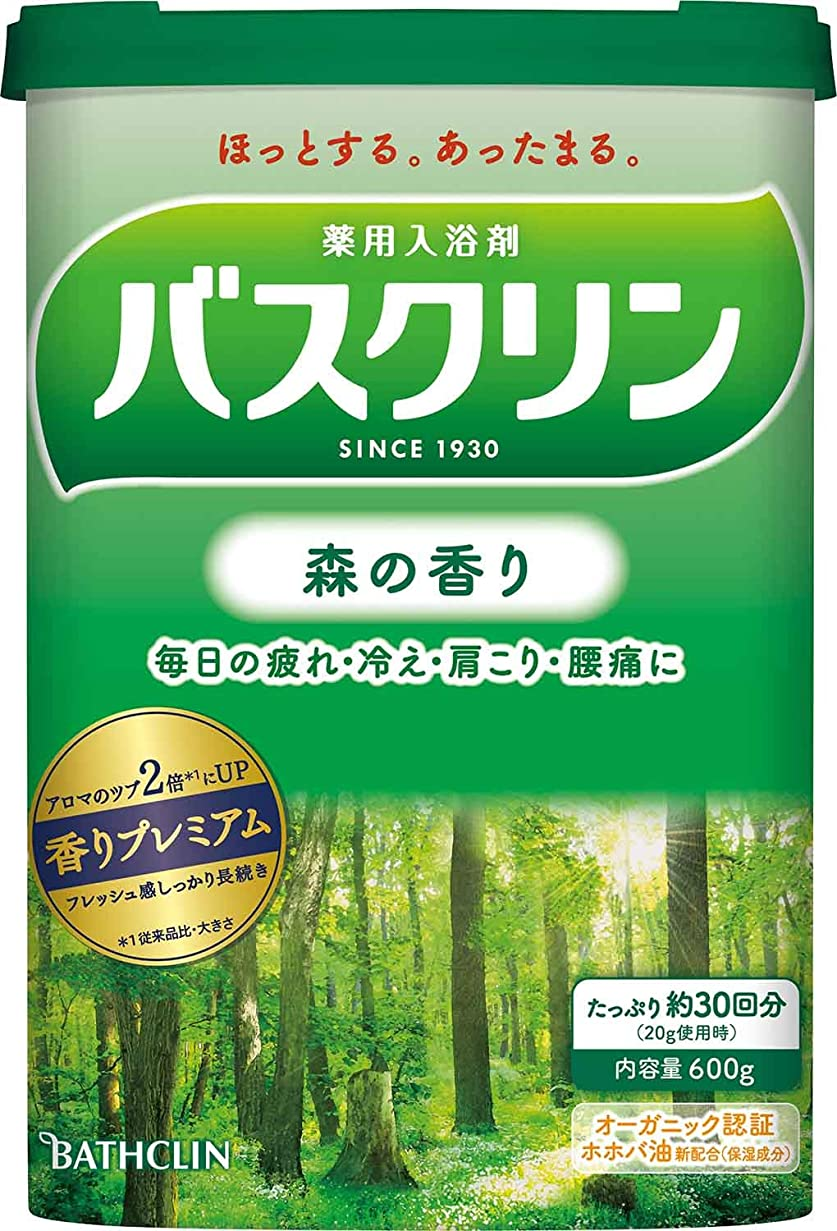 中古好奇心盛シーフード【医薬部外品】バスクリン入浴剤 森の香り600g入浴剤(約30回分) 疲労回復