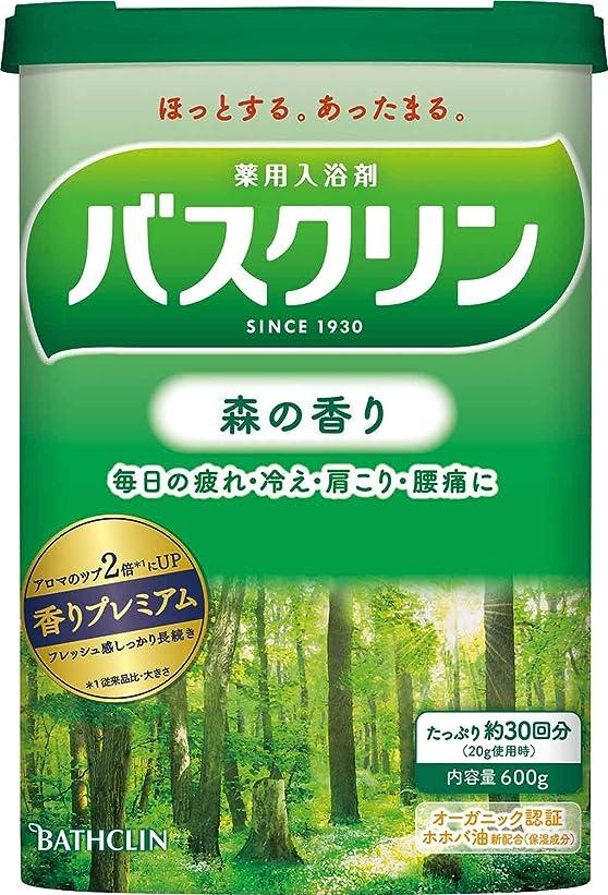 びっくり反発するシュリンク【医薬部外品】バスクリン入浴剤 森の香り600g入浴剤(約30回分) 疲労回復