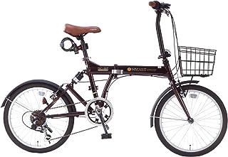 My Pallas(マイパラス) 折畳自転車 20インチ シマノ製6段変速 SC-07PLUS オールインワン カゴ・LEDライト・カギ付 パンクしにくい肉厚チューブ仕様 リアサスペンション付