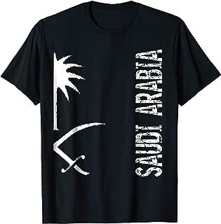 Saudi Arabia National Day T-Shirt