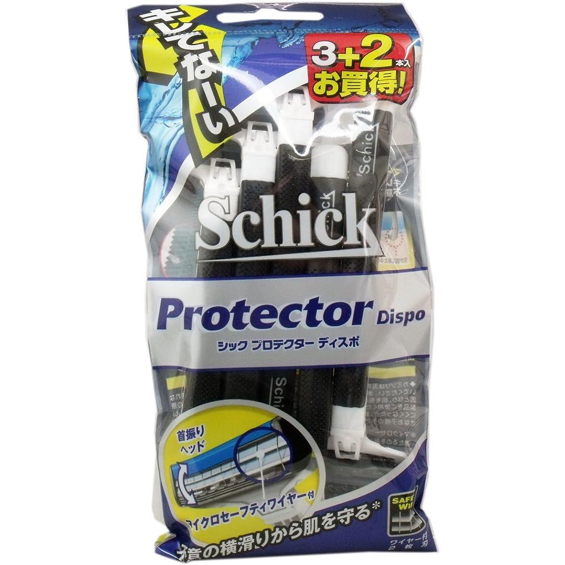 シック プロテクター ディスポ ワイヤー付2枚刃 3本入