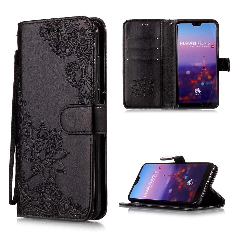 補助違法操縦するWTYD 電話アクセサリー Huawei P20 Pro用ヴィンテージエンボス花柄レースフラワーパターン横フリップレザーケース、カードストロッとホルダー&財布&ストラップ 電話使用 (Color : Black)