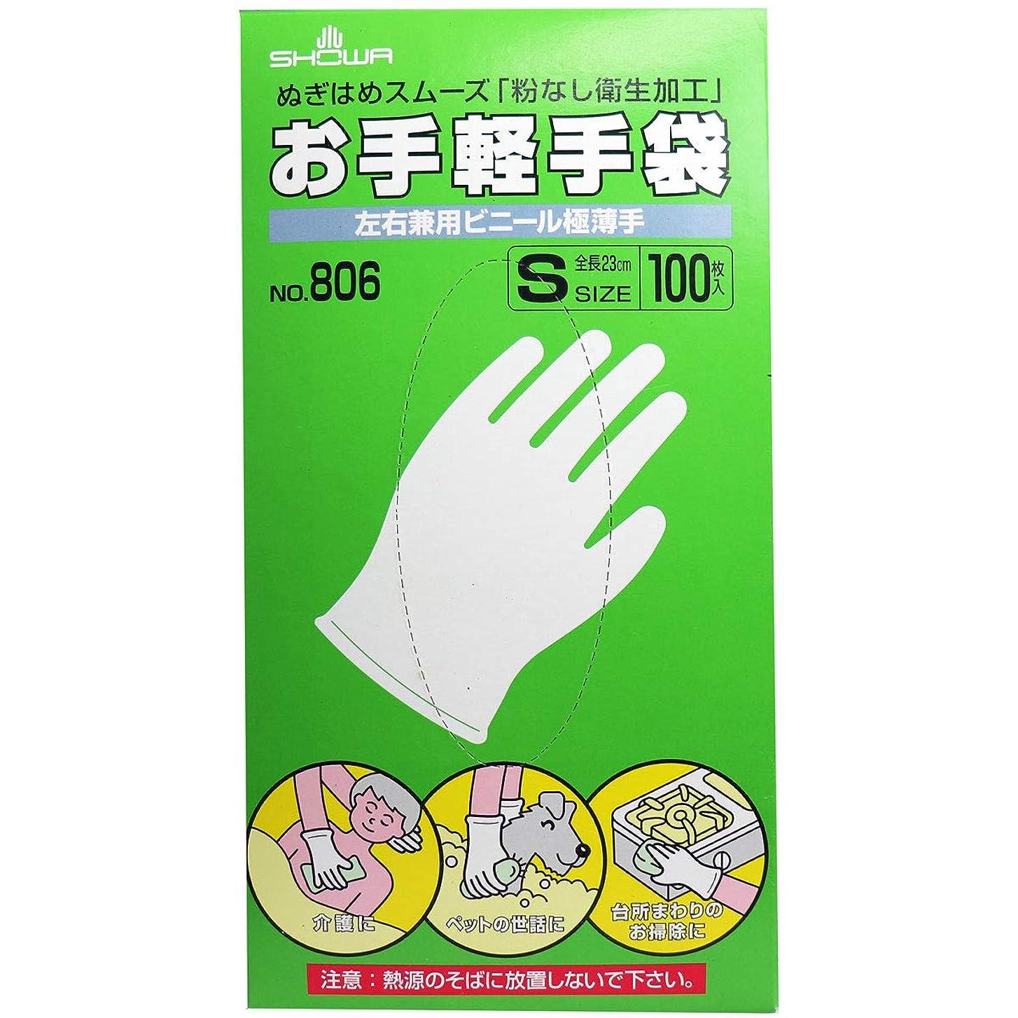 分類特徴トンネルお手軽手袋 No.806 左右兼用ビニール極薄手 粉なし Sサイズ 100枚入×5個セット