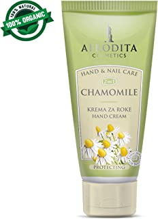 Organic Chamomile Hand Cream and Lotion with moisturizer effect for Men and Women   Daily & Overnight protection from dry, itchy, cracked and aging skin   Fast absorbing formula by Afrodita Cosmetics