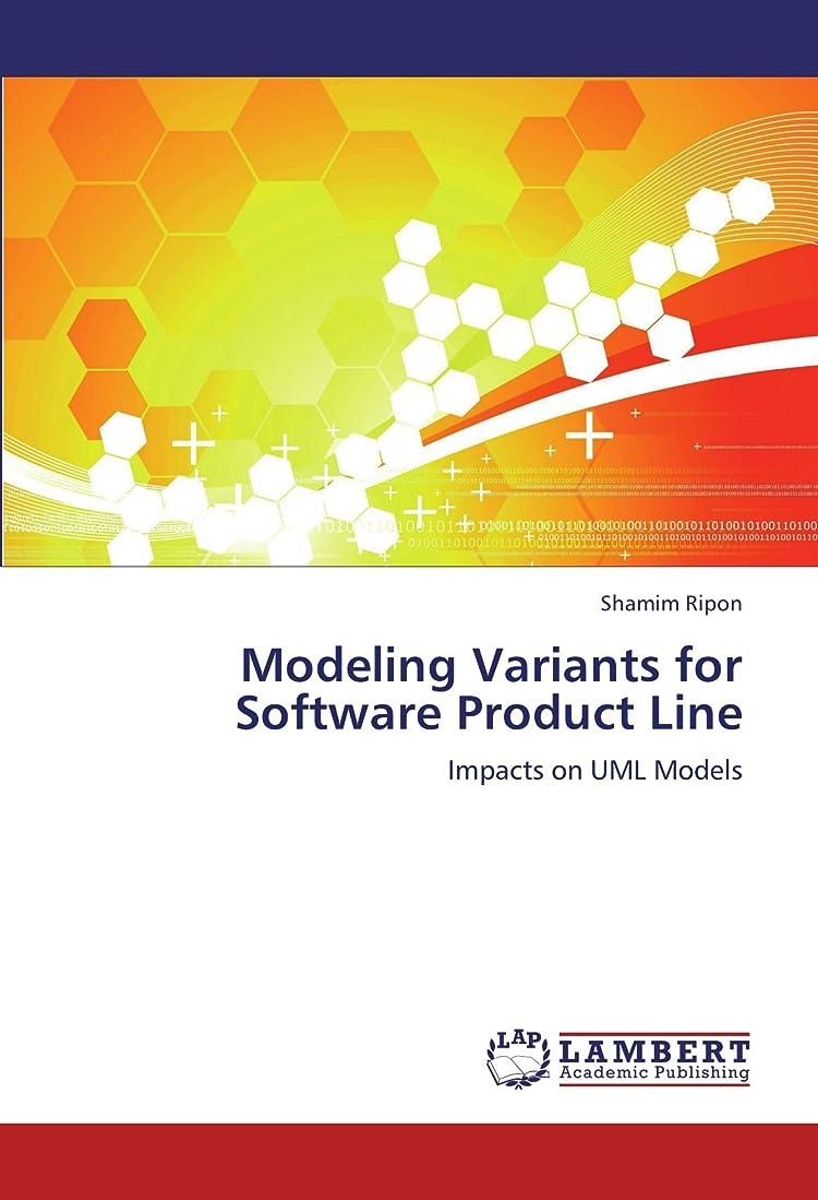 想起コーン会員Modeling Variants for Software Product Line
