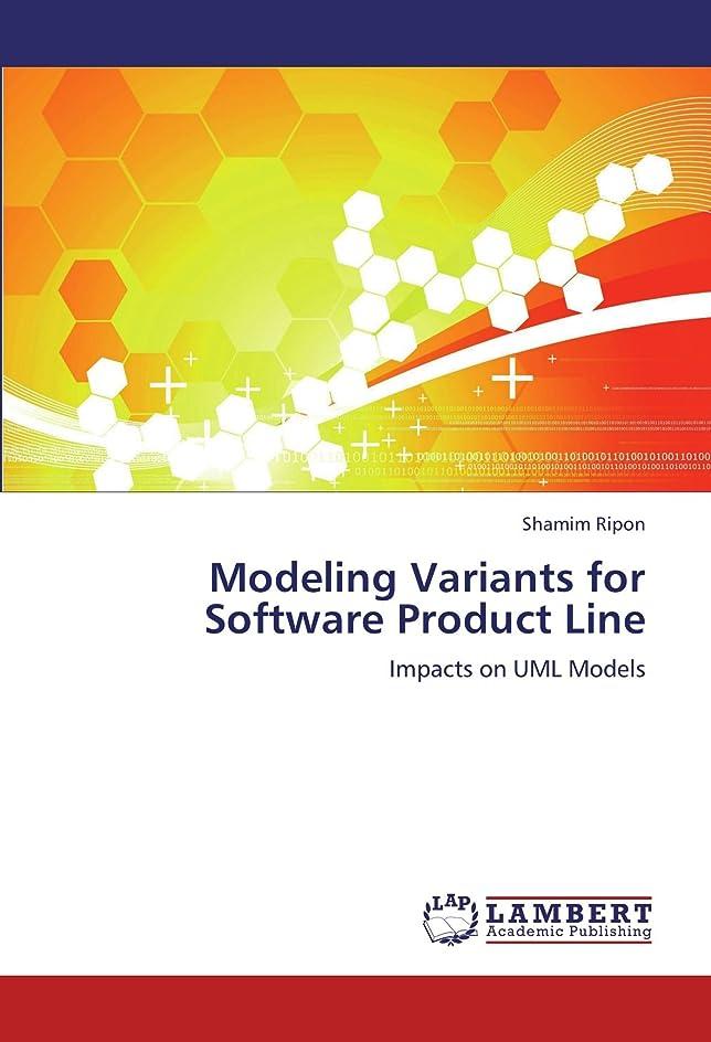 水族館バン言うまでもなくModeling Variants for Software Product Line