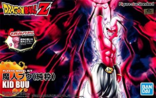 Bandai Spirits Figure-Rise Standard Dragon Ball Z Kid Buu BU (New Version) Plastic Model Maquette Maqueta