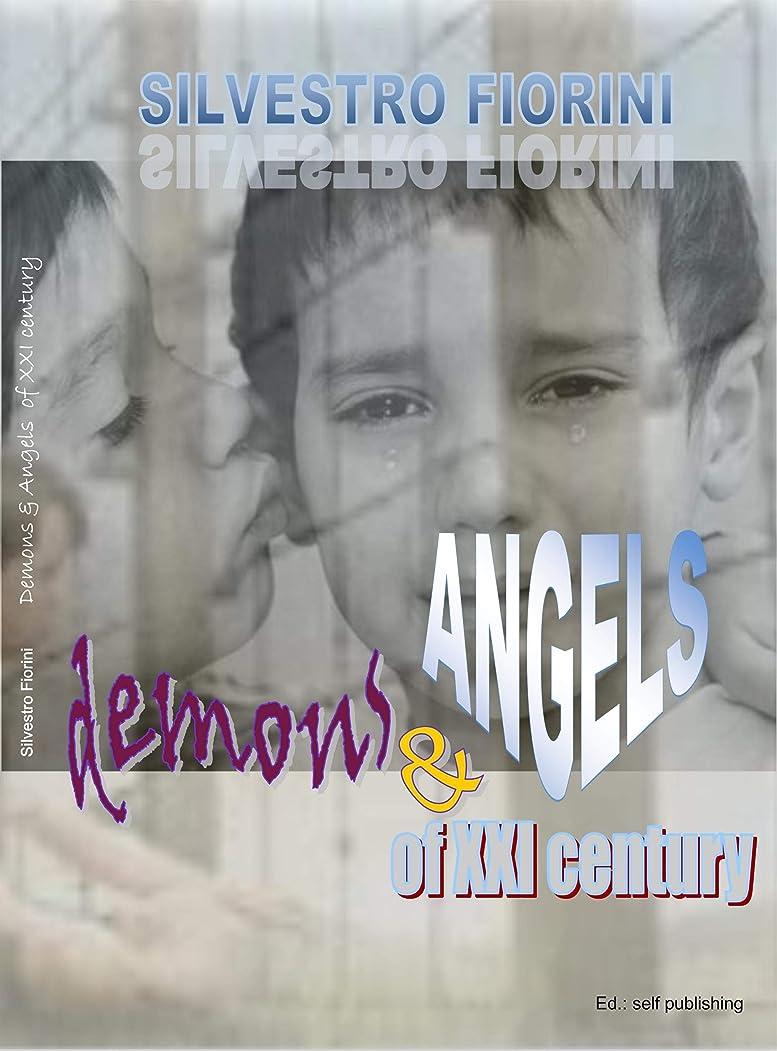 アフリカ広げるサワーDemons and Angels of XXI century (English Edition)