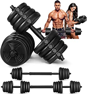 Home Workout Equipment Gym Fitness Forearm Dumbbell Arm Exercise Plus Free G E7