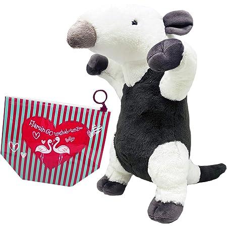 伊豆シャボテン本舗 動物おもちゃ 特大 ぬいぐるみ アリクイ 威嚇 ガオー 抱き枕 ポーチ付き