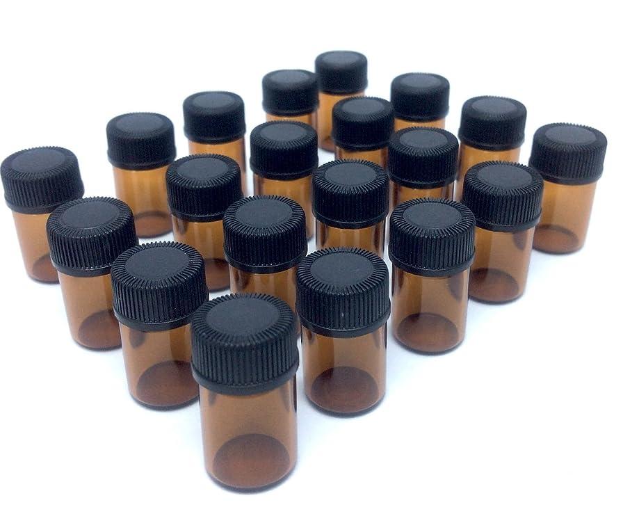 規制除去コミットメントアロマオイル 遮光瓶 精油 小分け用 ガラス製 保存容器 20本 セット (2ml)