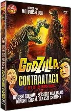 Godzilla Contraataca El Rey de los Monstruos Gojira no gyakushû - Godzilla's Counter Attack Godzilla Raids Again Gigantis the Fire Monster Godzilla 2 1955