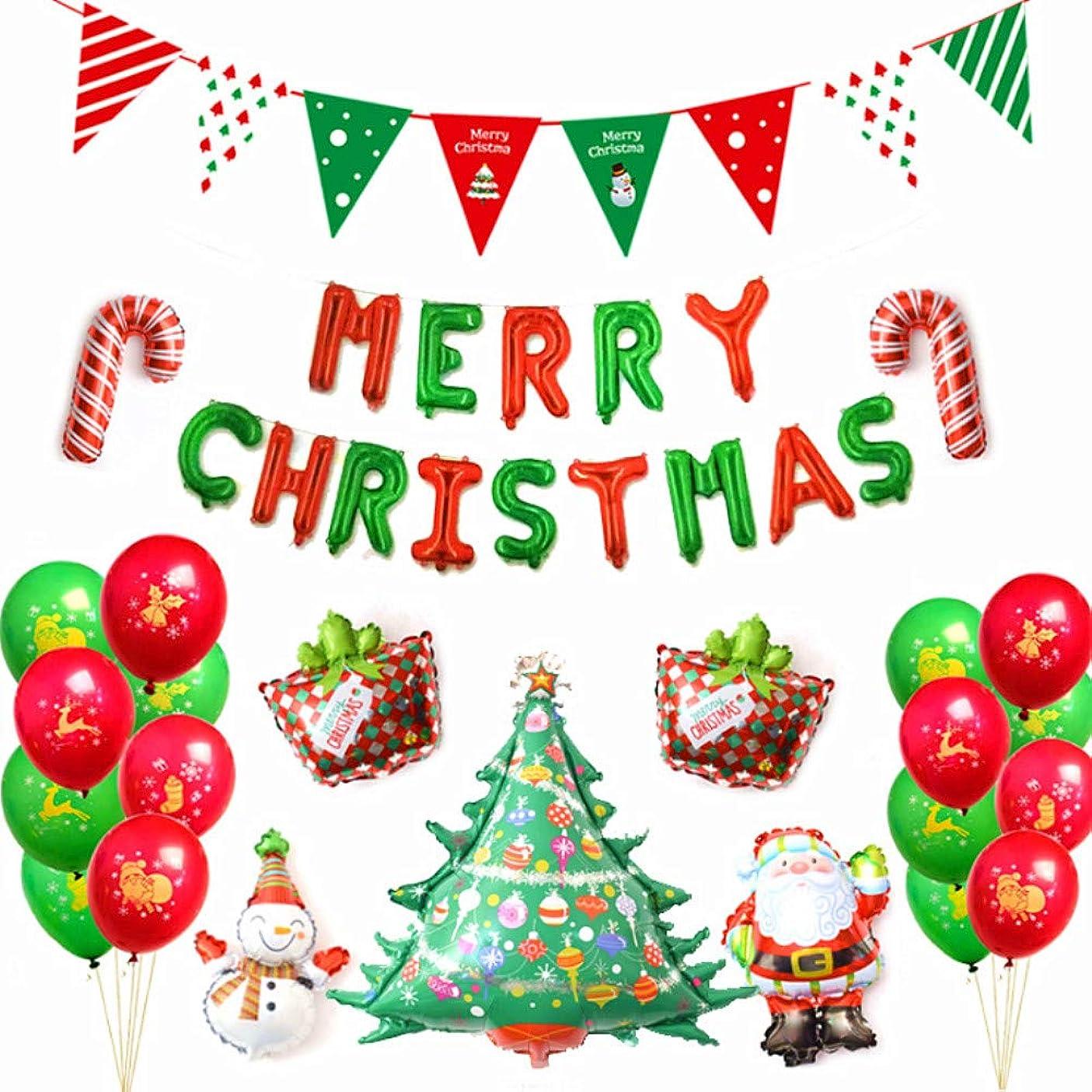 感じプライバシー年金Better stars クリスマス 飾り付け バルーン 25点セット クリスマス風船 ガーランド サンタクロース クリスマスツリー 雪だるま アルミバルーン おしゃれ メリークリスマス お祝い 装飾