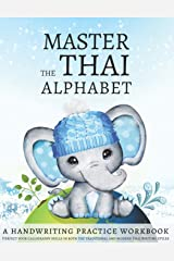 Master the Thai Alphabet, a Handwriting Practice Workbook: Perfect your calligraphy skills in both the traditional and modern Thai writing styles and dive deeper into the language of Thailand Paperback