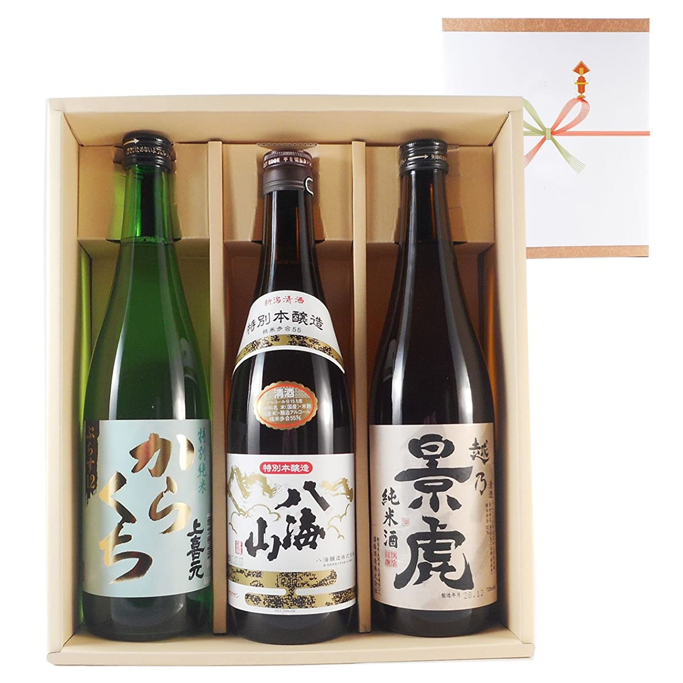 イブニング壮大謎めいたお中元 プレゼント ギフト 日本酒 飲み比べセット 「上喜元」「八海山」「越乃景虎」 720ml 3本