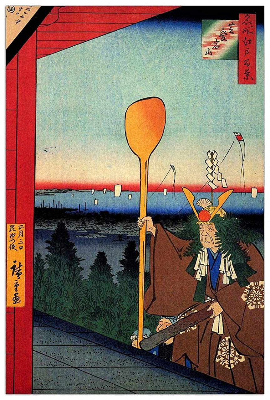 ArtPlaza TW92933 Hiroshige Utagawa - Mount Atago, Shiba Decorative Panel 27.5x39.5 Inch Multicolored