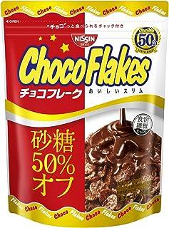 日清シスコ チョコフレーク おいしいスリム砂糖50%オフ 63g