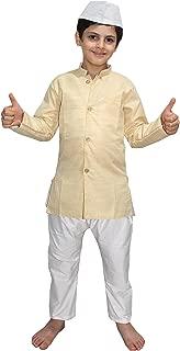 nehru costume for fancy dress
