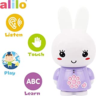 alilo bunny chinese