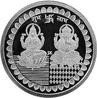 Msa Jewels Laxmi Ganesh BIS Hallmarked 10 g 999 Purity Silver Coin
