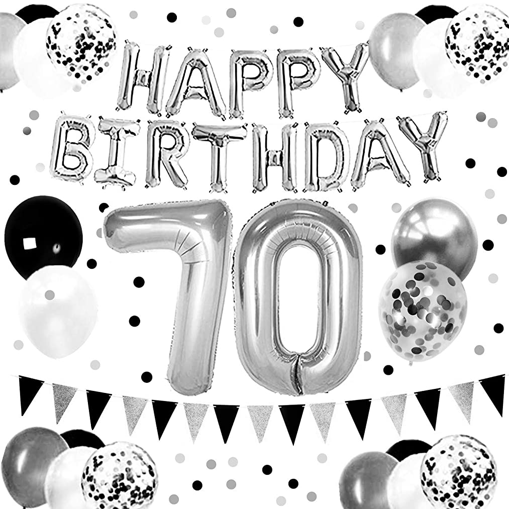 DOYOLLA Black and Silver 70th Birthday Party Supplies for Boy, 70 Anniversary Decorations - Happy Birthday Banner, Paper Garland, 70 Number Balloons, Glitter Confetti - Perfect as Photo Booth Props
