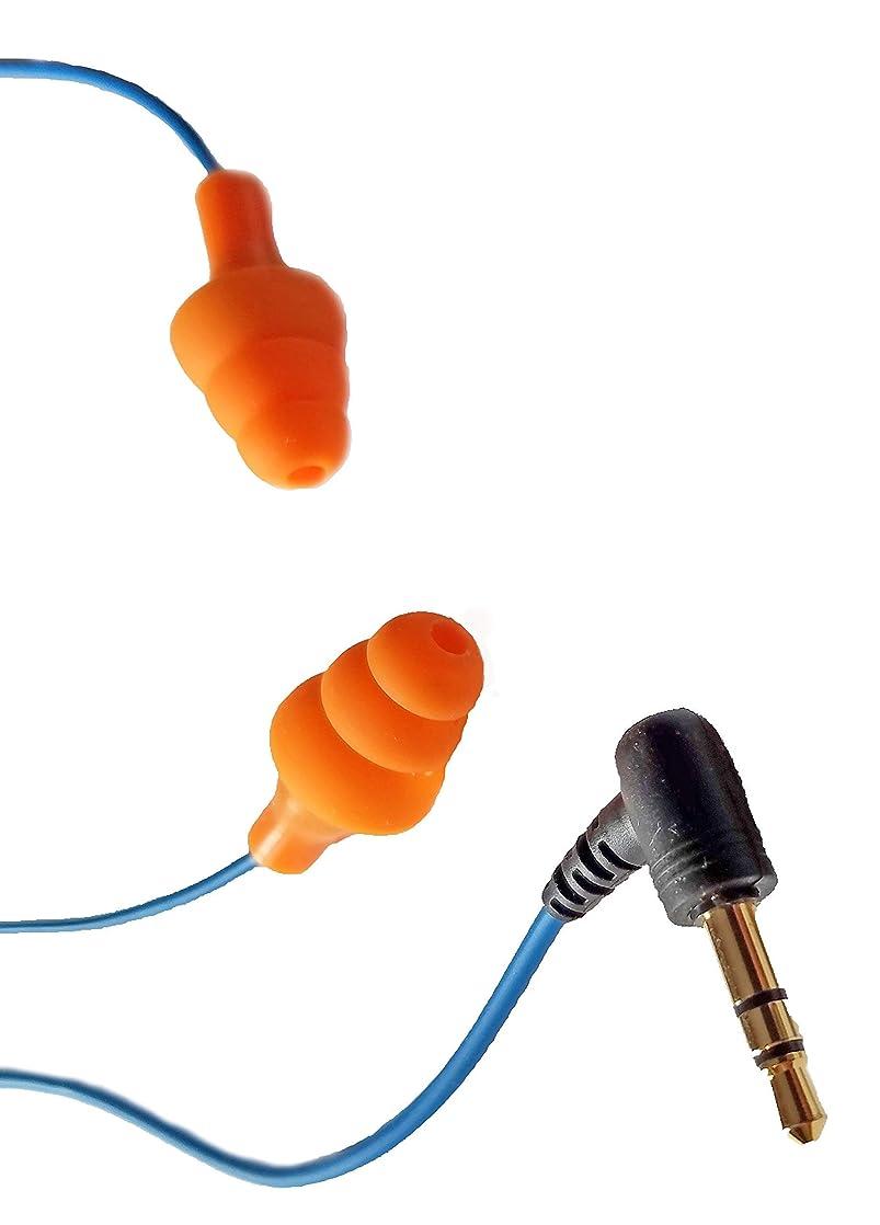 アセンブリ切手男らしいWorkinbuds オレンジ/ブルー イヤプラグイヤホン: ノイズリダクション ヘッドフォン 仕事用