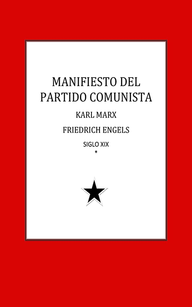 松の木アシスタントすみませんManifiesto Comunista (Spanish Edition)