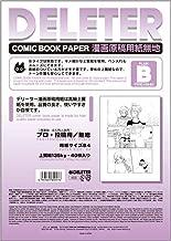 Deriita Manga paper B4 135kg Plain
