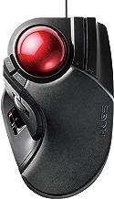 エレコム トラックボールマウス 有線 大玉 8ボタン チルト機能 ブラック M-HT1URXBK