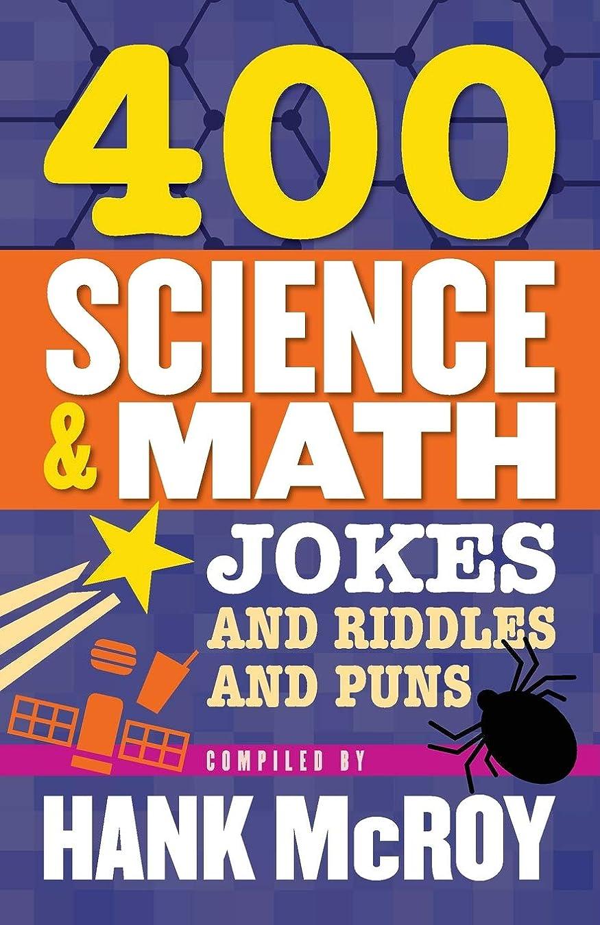 虫感覚運動する400 Science & Math Jokes and Riddles and Puns