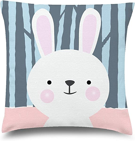 Vizor Kids Room Decorative Pillow Covers Bunny Throw Cushion Case 12 X 12