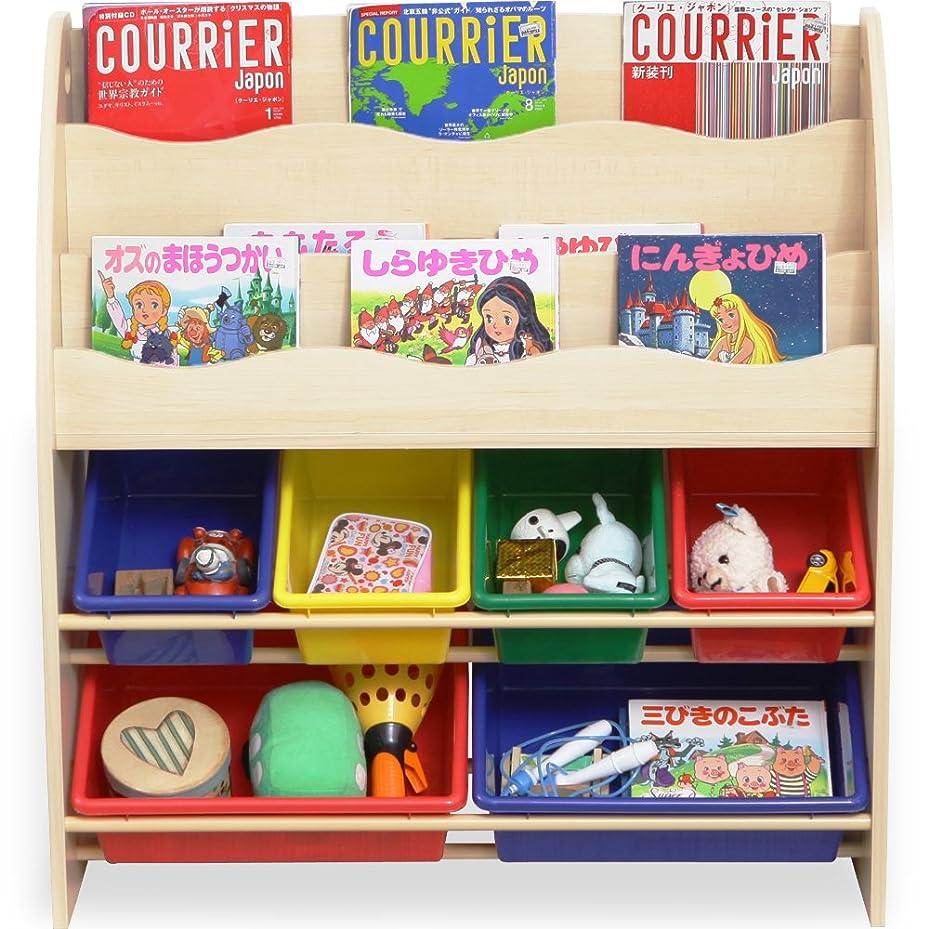 七面鳥ブロッサム職業LOWYA おもちゃ収納 絵本棚 絵本ラック 本箱 おもちゃ箱 子供用 木製 タイプC おしゃれ 新生活