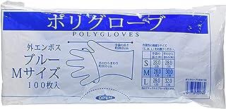 オルディ 使い捨て 手袋 M 青 全長28×手の平まわり30cm 厚み0.025mm ポリエチレン手袋 使いきり EBM-100 100枚入
