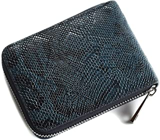 折り財布 メンズ 本革 パイソン 型押し 二つ折り ラウンドファスナー 【HAS-11】