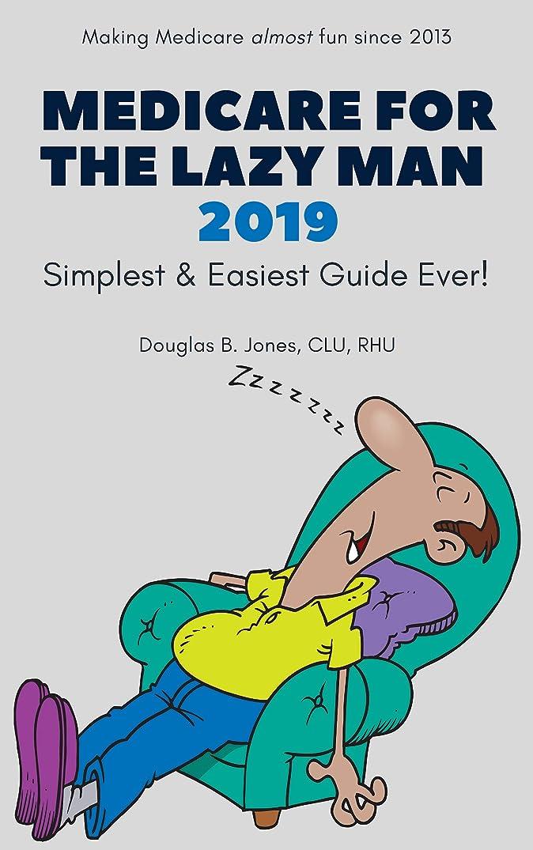 ピクニックをする黒専門用語Medicare For The Lazy Man 2019: Simplest & Easiest Guide Ever! (English Edition)