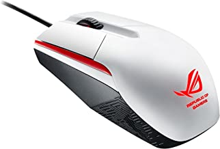 ASUS ROG SICA Gaming Mouse (White) (Renewed)