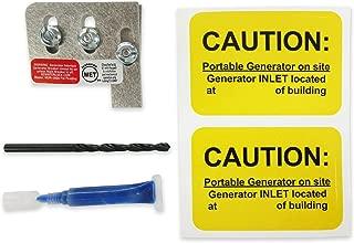 murray electrical panel interlock kit