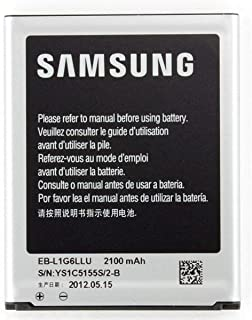 Battery EB-L1G6LLU for Samsung S3 2100mah