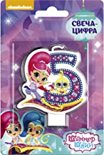 Best shimmer and shine cupcake cake Reviews