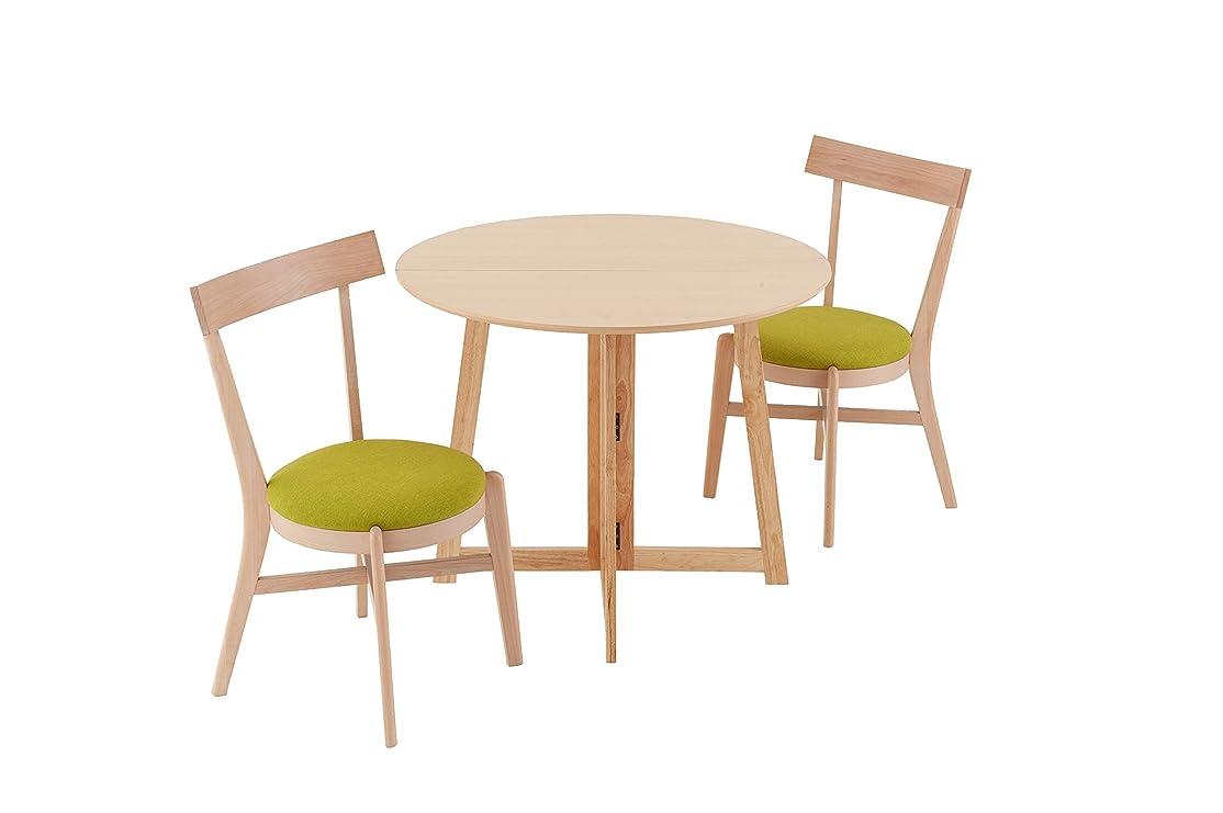テンション楽しい重なる【セット買い】 ダイニングテーブル/チェア2脚セット 直径90cm 丸型折りたたみテーブル、座面グリーンの丸型チェアセット 天然木 ナチュラル