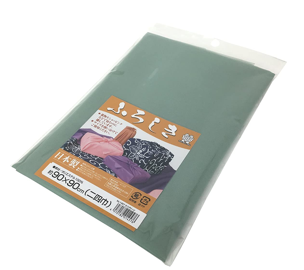 コマース脈拍気球イシミズ 日本製 ふろしき 約90x90cm(二四巾) モスグリーン No.01457