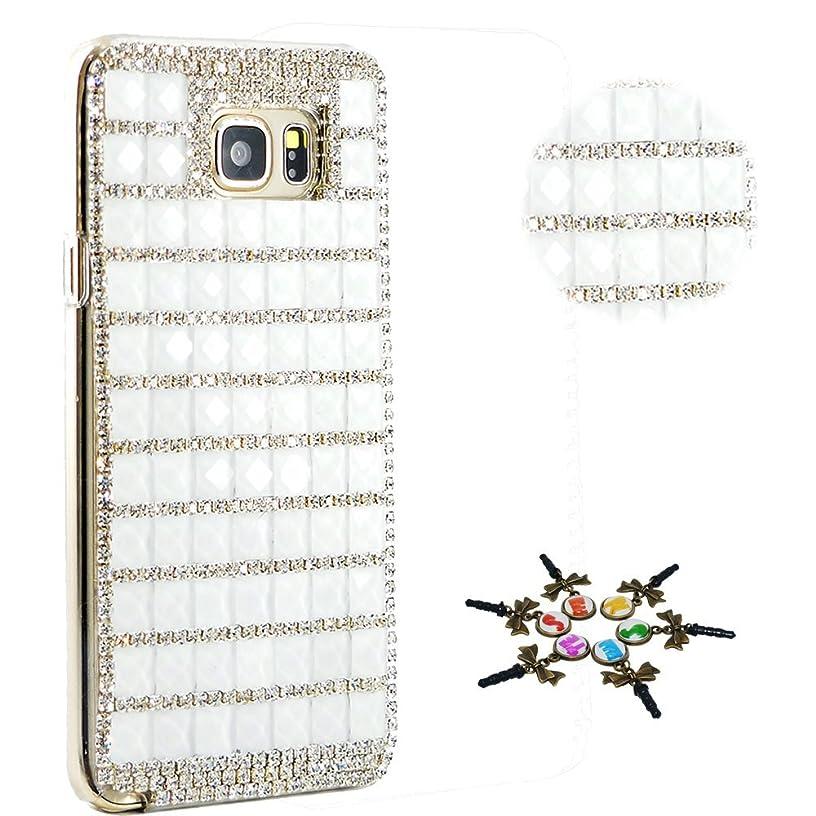 STENES Galaxy J7 (2018) Case - Stylish - 100+ Bling Crystal - 3D Handmade Classic Lattice Grid Design Bling Cover Case for Samsung Galaxy J7 2018/Galaxy J7 Refine/Galaxy J7 Star - White